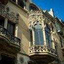 Casa Navás, Reus