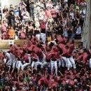 Concurso de Castells, Tarragona