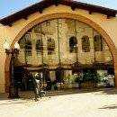 Museos de Cambrils. Museo Agrícola. Fachada principal.